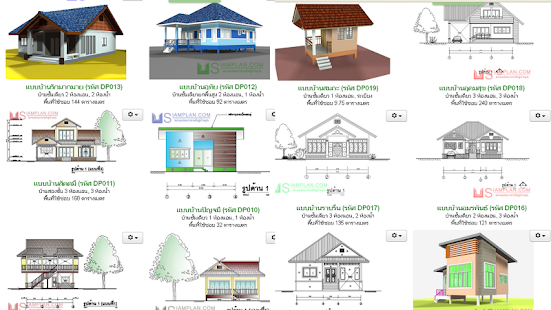 Free home designs and plans- screenshot thumbnail