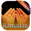 Dua pour le Ramadan icon
