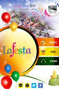 라페스타, 국내최대의 스트리트형 대형쇼핑몰 - náhled