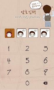 카카오톡 3.0 테마 KakaoTalk-너도나도 카툰 - screenshot thumbnail