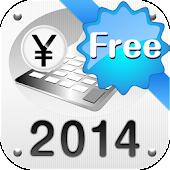 税金計算アプリ-税択三昧-無料版