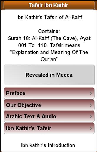 Ibn Kathir's Tafsir of Al-Kahf