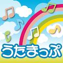 うたまっぷ~歌詞が表示される無料音楽プレーヤー~ icon
