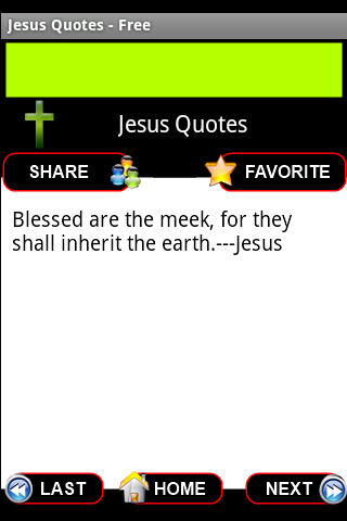 Jesus Quotes - Free- screenshot