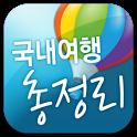 Korea Travel Guide icon