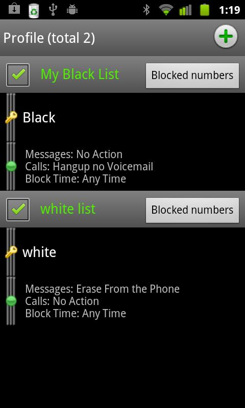 Xtreme Call Blocker - screenshot