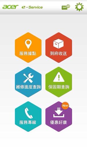 iOS.com.tw - iOS應用程式一起玩- iPhone/iPad app 分享交流