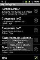 Screenshot of Call Dispatcher