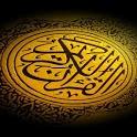 Quran All-in-Oneالقرآن الشامل icon