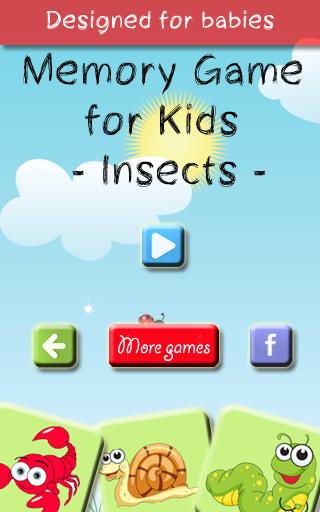 子供のための記憶ゲーム - 昆虫
