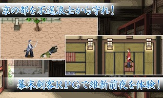 Screenshot of RPG千人斬り