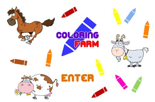 農場動物著色頁