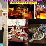 Pizza My Heart 義式餐酒館