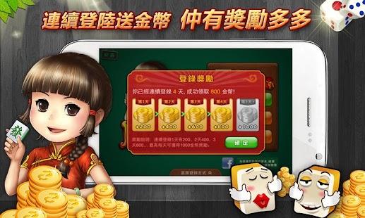 dota 2 android app - 首頁 - 電腦王阿達的3C胡言亂語