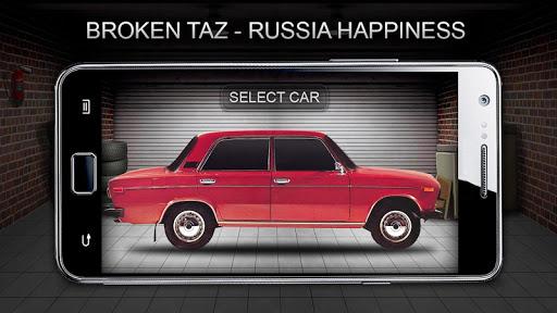 残破的TAZ - 俄罗斯幸福