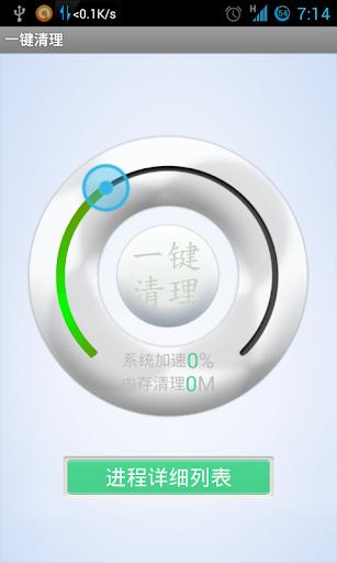Chrome 遠端桌面推出Android App!教你如何遠端連線