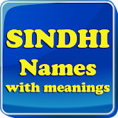 Sindhi Baby Names & Meaning