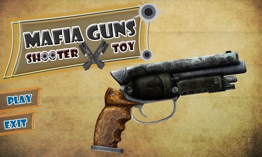 黑手黨槍射擊玩具