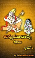 Screenshot of Annamayya Keerthanalu By TM