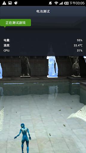 玩工具App 安兔兔硬件检测 (硬體評測)免費 APP試玩