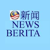 MalaysiaNews (Berita Malaysia)