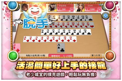 台灣偶像劇線上看 « taiwanese drama for overseas residents