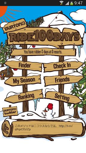 Ride100days