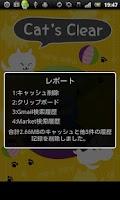 Screenshot of Cat's Clear