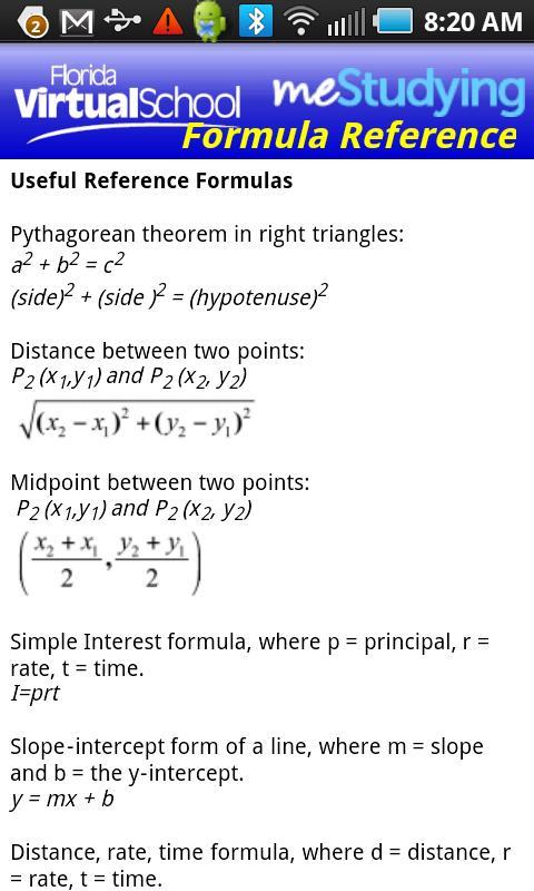 algebra 1 essays