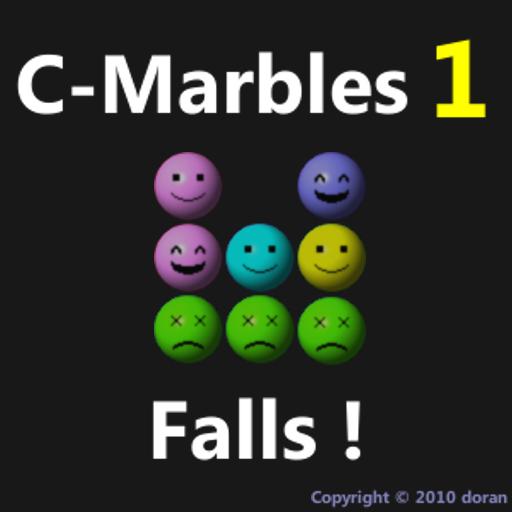 CMarbles 1 [falls]
