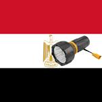 Lantern flash screen Egypt