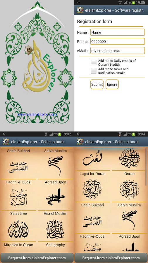 e Islam Explorer Lite: Quran - screenshot