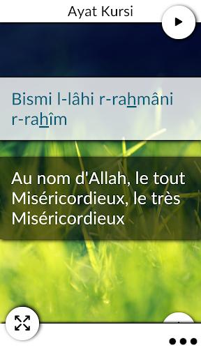 Ayat Al-Kursî l'islam le coran