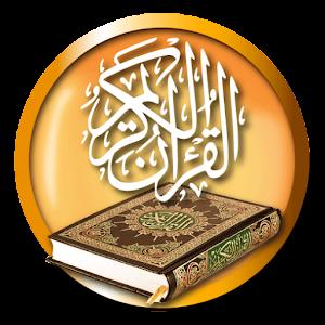 Al Quran Malay Plus Audio | FREE Android app market