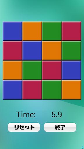 ループール C4 ブロックパズル