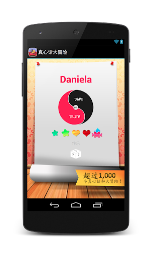 MP3擴音器- Google Play Android 應用程式