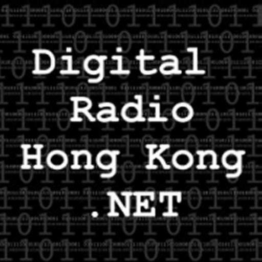 Digital Radio HongKong English LOGO-APP點子