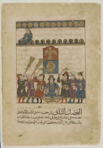Folio from Kitab fi ma'arifat al-hiyal al-handisaya (The book of knowledge of ingenious mechanical devices) Automata by al-Jazari (died 1206); recto: text; verso: text and illustration: The water clock of the drummers