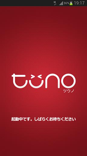 ツウノ|街の通 ツウ から好みのお店を見つけるグルメアプリ