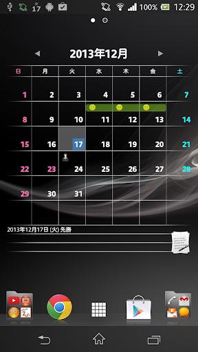 玩免費生產應用APP|下載メモ帳 (カレンダー&アラーム) app不用錢|硬是要APP