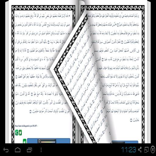 Al Quran Juz 3