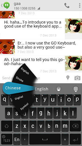 玩免費工具APP|下載GOKeyboard Business Gray Theme app不用錢|硬是要APP