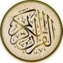 Read Quran إقرأ القرآن logo