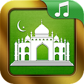 Islamic Ringtone & Songs Free