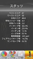 Screenshot of ショットナビX