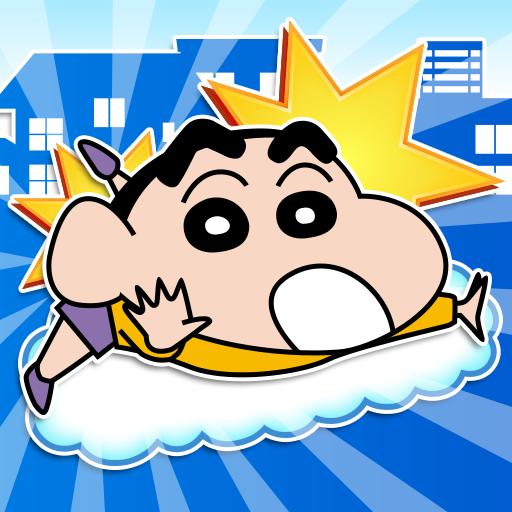 クレヨンしんちゃん〜空飛ぶ!カスカベ大冒険〜 動作 App LOGO-APP試玩