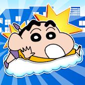 クレヨンしんちゃん〜空飛ぶ!カスカベ大冒険〜