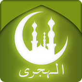 App Islamic Hijri Calendar APK for Windows Phone