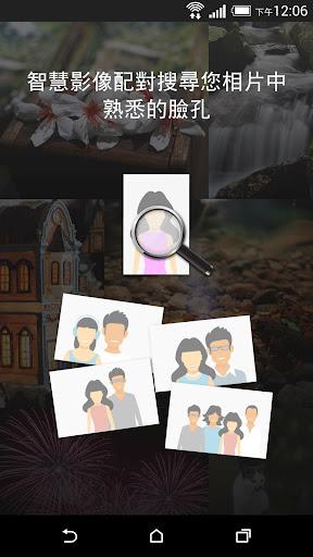 【免費攝影App】Cloudex-APP點子