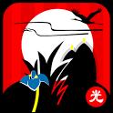 GoStop Pro icon